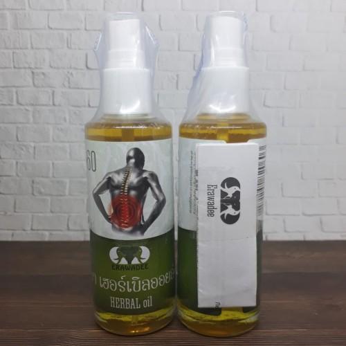 Foto Produk ERAWADEE 60 Minyak Gosok - 100% Original Thailand batch baru dari Liquid_ity Store