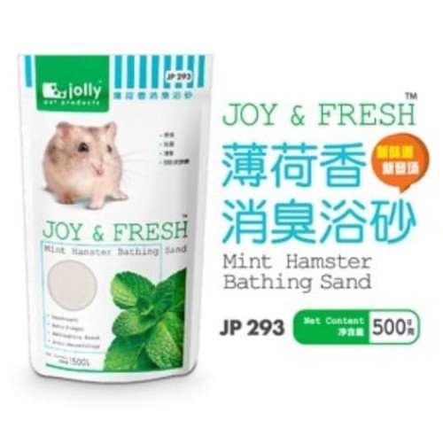 Foto Produk JP293 Jolly Mint Hamster Bathing Sand 500gr Pasir Mandi Wangi dari Hime petshop