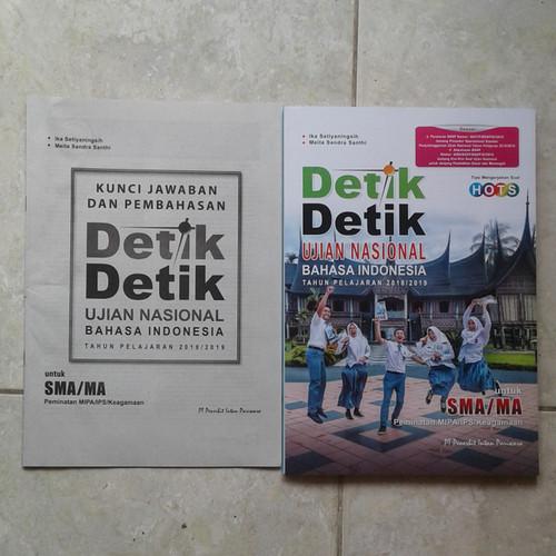 Foto Produk Kumpulan Soal SMA Detik unbk bhs indo 2019 dari bakianto shop