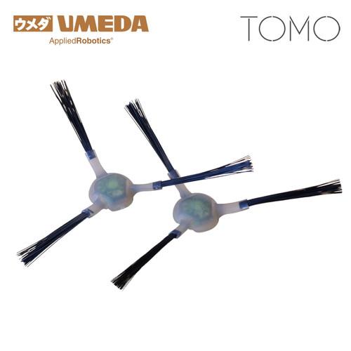 Foto Produk Umeda TOMO Side Brush dari UMEDA