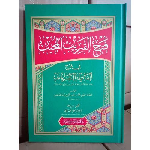 Foto Produk Fathul Qorib - Syekh Muhammad Qasim al-Ghazi dari Maktabah Turmusy
