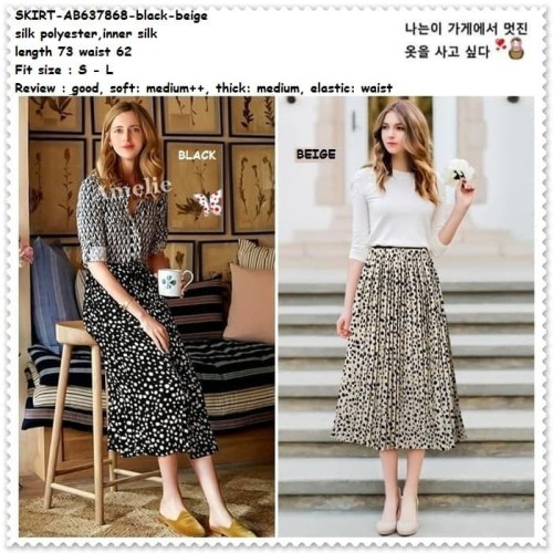 Foto Produk AB637868 Polkadot Skirt Plisket Rok Panjang Midi Wanita Korea Import dari Amelie Butik Wholesale