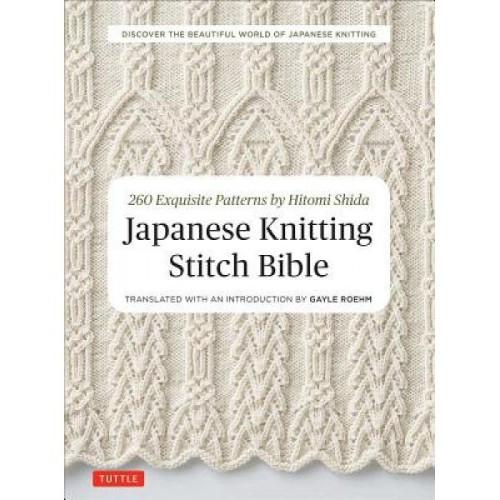 Foto Produk Japanese Knitting Stitch Bible: 260 Exquisite Patterns - 9784805314531 dari Periplus Official Bookstore