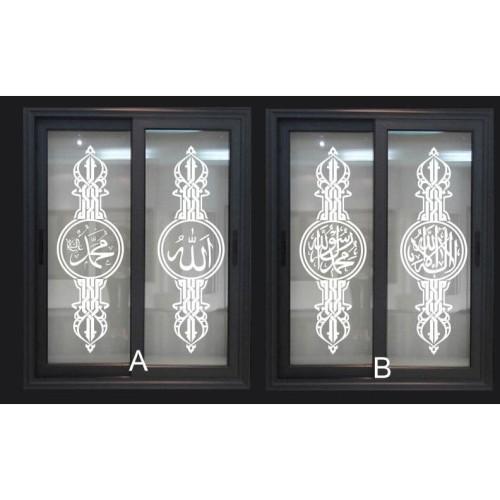 Foto Produk Stiker Kaligrafi Kaca Pintu Jendela Dinding Masjid Mushollah D17 - Putih dari Stikerpedia