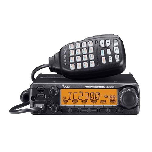 Foto Produk Radio Rig Mobile Icom IC-2300H FM Transceiver dari Original_Online Shop