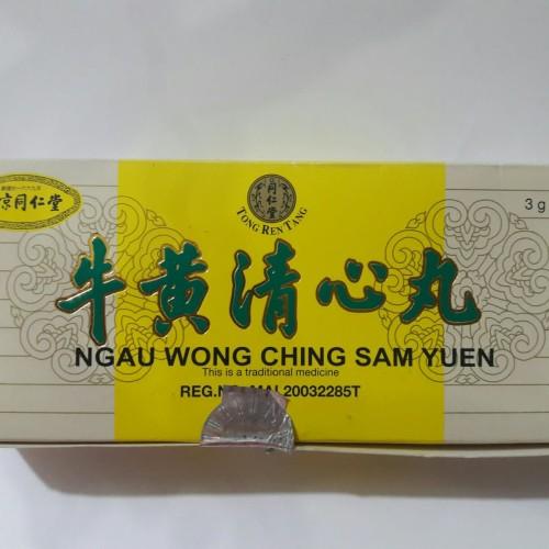 Foto Produk 牛黄清心丸 niuhuangqinxinwan dari toplakushop88