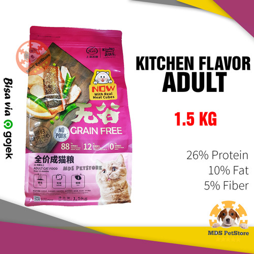 Foto Produk Kitchen Flavor Adult Cat Food Grain Free 1.5 Kg dari MDS PetStore