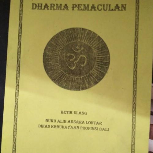 Foto Produk Dharma Pemaculan dari Hare Krishna