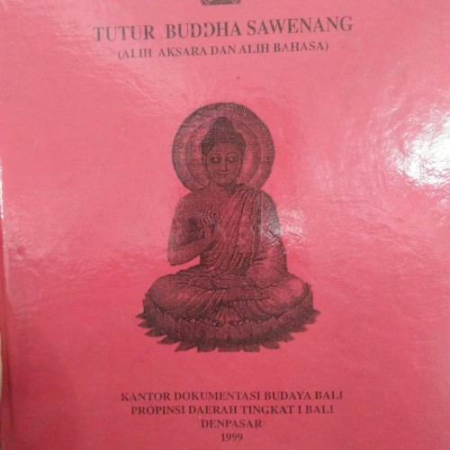 Foto Produk lontar tutur Buddha Sawenang dari Hare Krishna