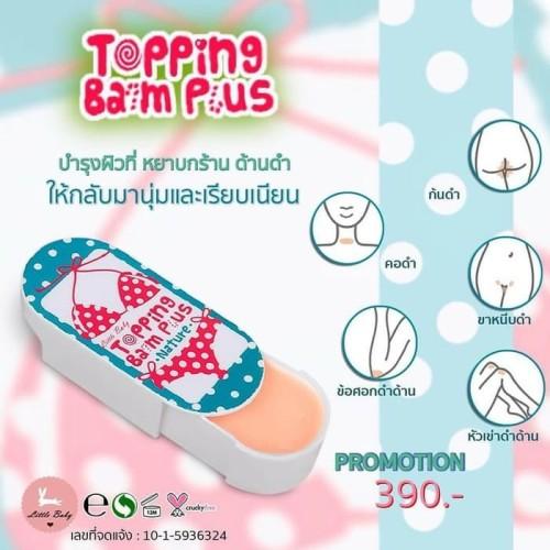 Foto Produk Topping Balm Cream By Little Baby Thailand Original dari Scentio Body Lotion
