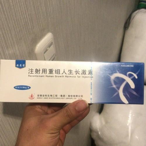 Foto Produk HGH HUMAN GROWTH HORMONE ANSOMONE 100 IU 3.33 MG READY STOCK dari AW Anabolic