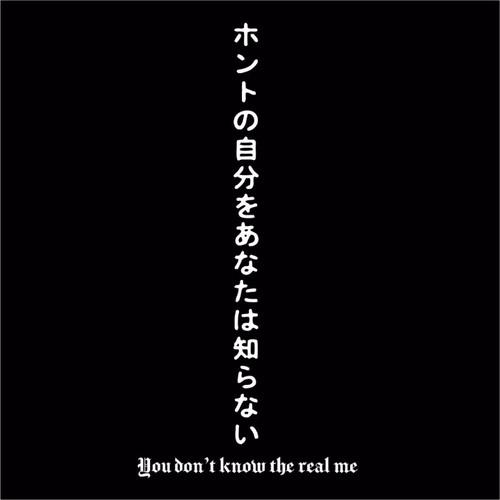 Jual Kaos Baju Tumblr Tee Ootd Tulisan Japan Jepang The Real Me Aesthetic Hitam S Kota Cirebon Exti99sport Tokopedia