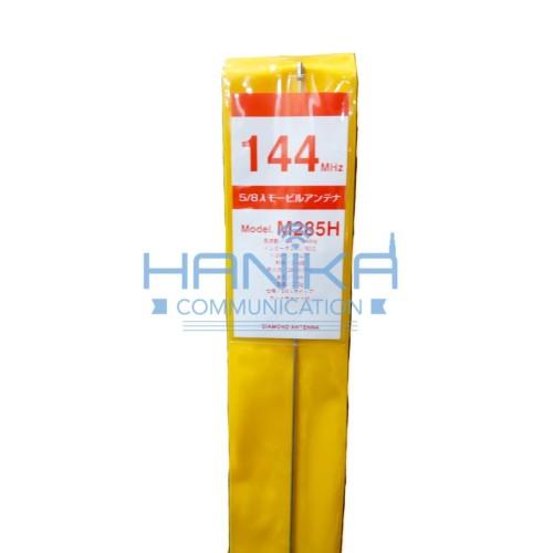 Foto Produk Diamond M285H Antena Mobil VHF 144-174MHz Ori Antenna Radio Rig M285 dari Hanika Communication