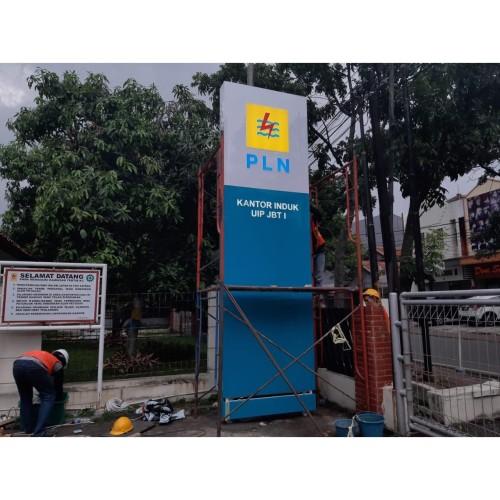 Foto Produk TOTEM PLN UIP JBT I BANDUNG dari Huruf timbul Jkt