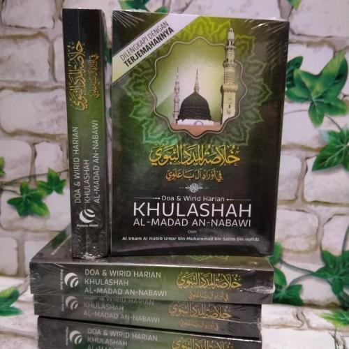 Foto Produk DOA DAN WIRID HARIAN KHULASHAH AL MADAD AN NABAWI SAKU KECIL dari faizagency