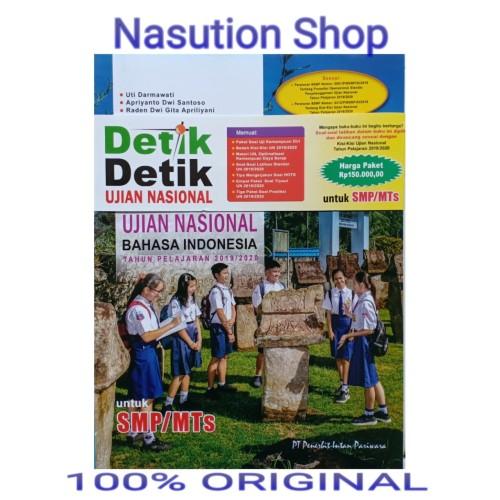 Foto Produk PROMO!!! Paket Buku UN Detik Detik Smp 2020 Intan Pariwara dari nasution. shop