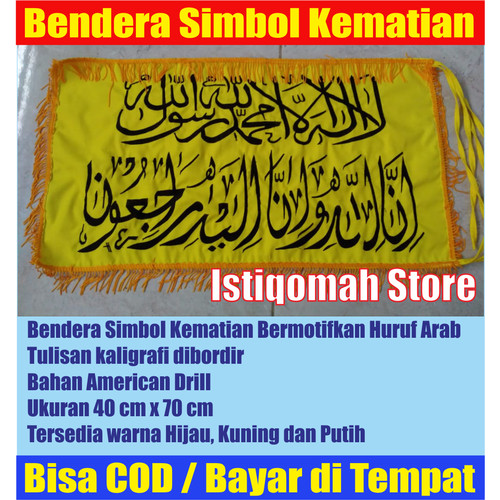 Foto Produk Bendera Simbol Kematian Warna Kuning Full Bordir Bertulisan Kaligrafi dari Istiqomah-Store