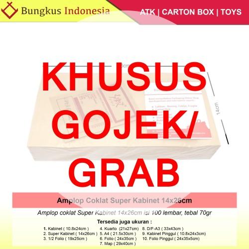 Foto Produk Amplop Coklat Super Kabinet dari Bungkus_indonesia