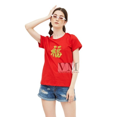 Foto Produk VM Kaos Merah Imlek Oblong Imlek Wanita - Merah, S dari VM VanMarvell