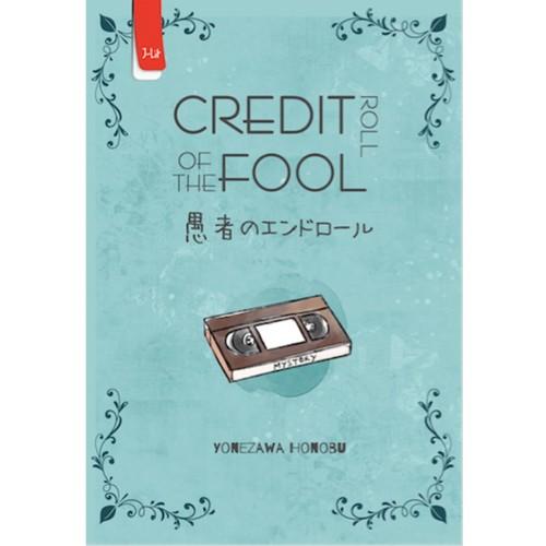 Foto Produk Credit Roll of The Fool dari Penerbit Haru