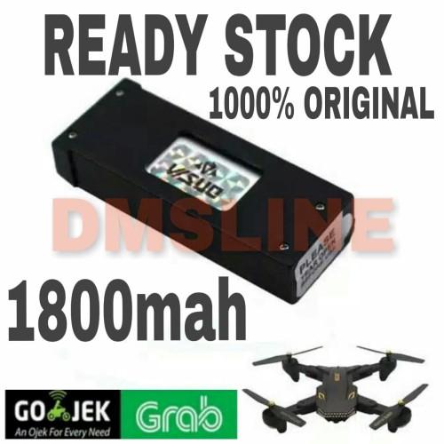 Foto Produk Batrai Drone Visuo XS809S, XS812, XS 816 1800mah dari dmsline