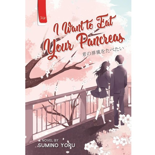 Foto Produk I Want to Eat Your Pancreas (New Cover) dari Penerbit Haru