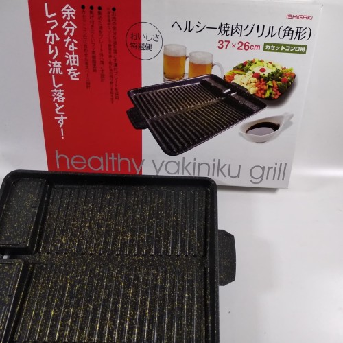 Foto Produk Yakiniku Double Grill dari Mon-Hardware