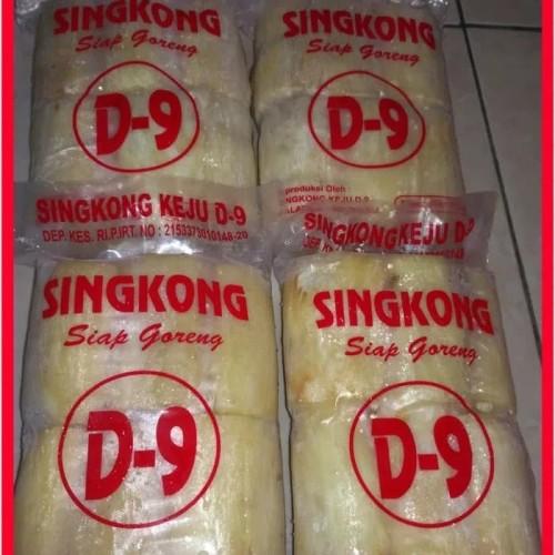 Foto Produk Singkong keju D9 dari Hanum Collection