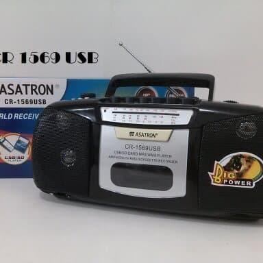 Foto Produk Radio Asatron 1569/Radio Kaset/Tape/Radio portable/Speaker portable dari AP accesories