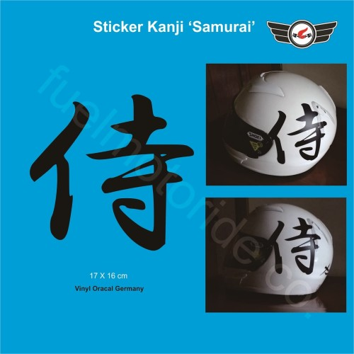 Foto Produk Sticker Helm Tulisan Kanji Samurai ---- Arai Shoei KYT INK NHK ZEUS dari Fuel