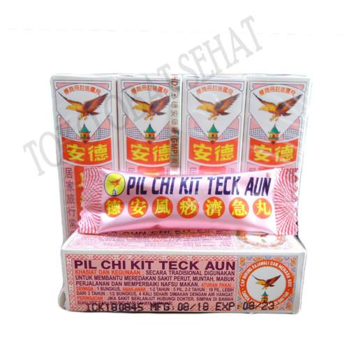 Foto Produk PIL CHI KIT TECK AUN PIL CIKIT obat masuk angin dan sakit perut dari TOKO OBAT KELUARGA