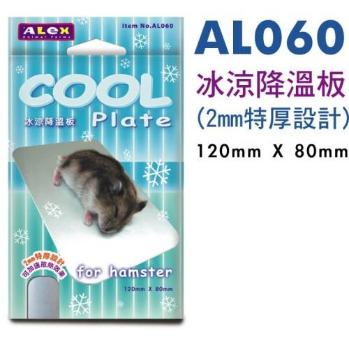 Foto Produk Alex AL060 Hamster Cool Plate dari Bakpao Rabbit