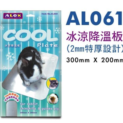 Foto Produk Alex AL061 Rabbit Cool Plate dari Bakpao Rabbit