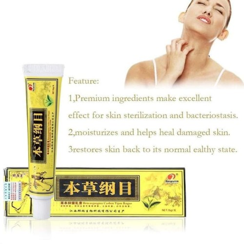 Foto Produk Eksim Advanced Psoriasis dan Eczema Cream dari Warung Lesehan Ibu Sri