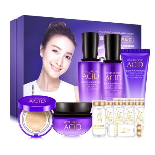 Jual Yin Makeup Kit Hyaluronic Acid