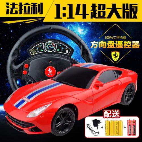 Foto Produk Promo 1:14 large gravity sensing steering wheel remote control model dari sukseskantongstore