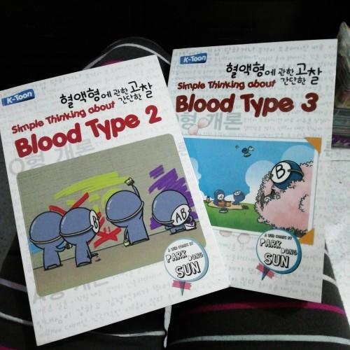 Foto Produk Simple Thinking about Blood Type dari SOUJI