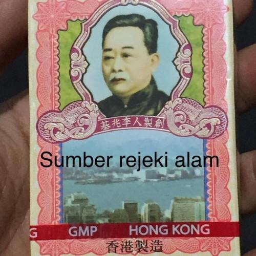 Foto Produk Po Chai Pil Sakit Perut / Masuk Angin dari SUMBER REJEKI ALAM