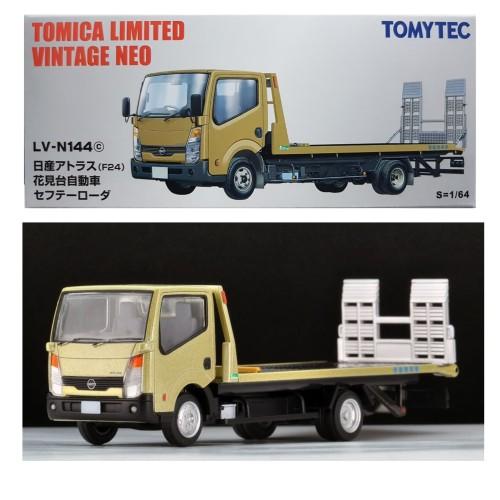 Foto Produk Tomica Limited Vintage Neo LV-N144c Nissan Atlas (F24) Safety Loader dari Vovo Toys