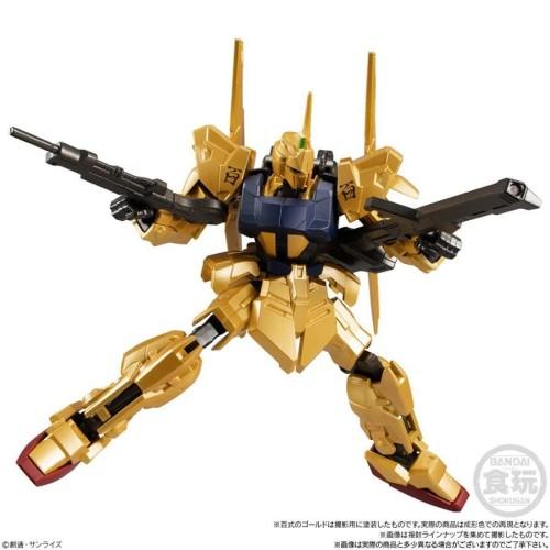 Foto Produk MS Gundam G Frame Hyaku Shiki Frame & Armor Set dari BakuToys Collection