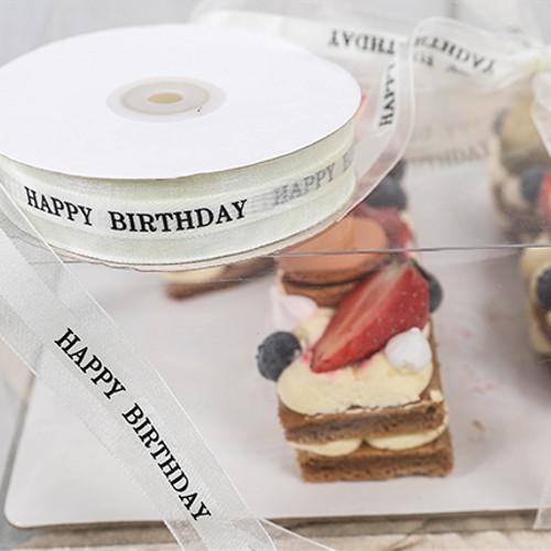 Foto Produk pita ribbon / happy birhtday / ulang tahun hitam putih dari Grosir Baking Tools