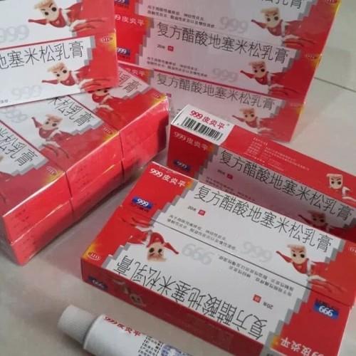 Foto Produk Salep 999 Pi Yang Ping / Piyan Ping Salep Obat Kulit Gatal2 Original dari Biyan Tekhnik