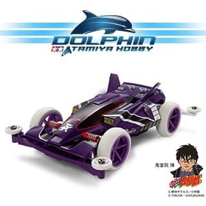 Foto Produk Proto Emperor ZX Premium dari Dolphin Tamiya Hobby