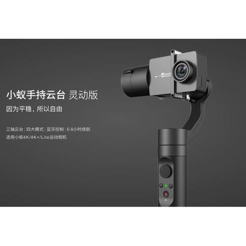 Foto Produk Xiaomi Gimbal 3 Axis PTZ Smart Edition Stabilizer for Xiaomi Yi Cam 2 dari Autoloot