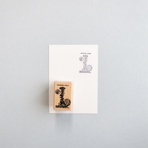 Foto Produk Botanical Series Rubber Stamp: Rhodiola Rosea dari gudily