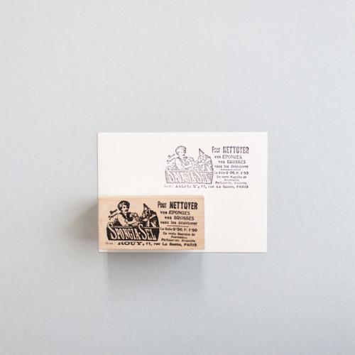 """Foto Produk Vintage Look French Soap """"Spongia Sel"""" Rubber Stamp dari gudily"""