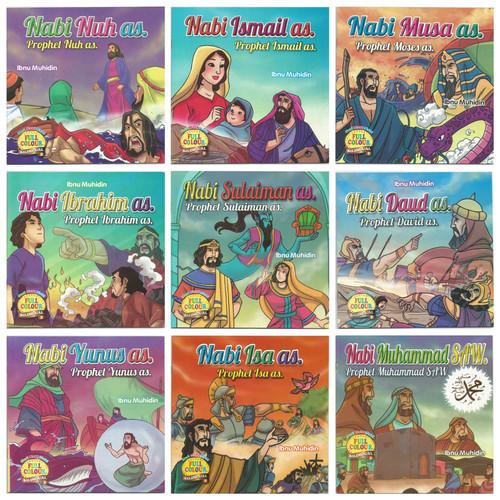 Foto Produk Buku Anak, Buku Cerita Bergambar Seri Nabi-Nabi Bilingual Murah dari Kedai Kadoku