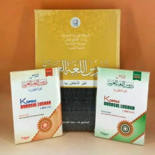 Foto Produk Durusul Lughoh Set Bundel Dan Kamus Durusul Lughah Jilid 1 - 4 dari ARSYAD HERBAL