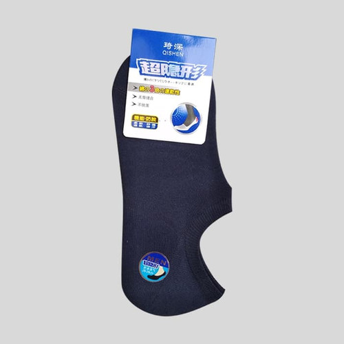 Foto Produk Invisible Socks / Kaos Kaki Bawah Mata Kaki Pendek Pria merk Qishen dari reynaldo-tan