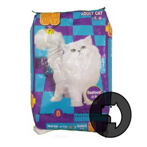 Foto Produk my dear cat 8 kg adult seafood dari F.J. Pet Shop